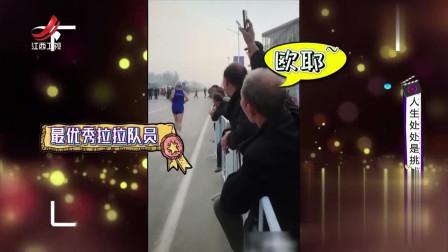 家庭幽默录像:大妈给马拉松队员加油,一句话让观众都乐了