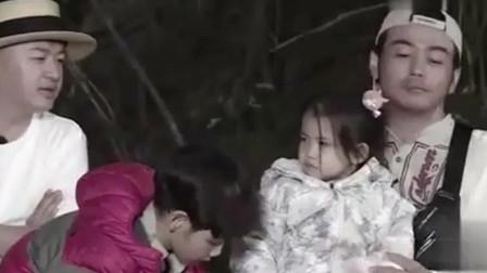 爸爸去哪儿:杨烁想用激将法气女儿,杨雨辰暖心哄妹:他以前也这样气我