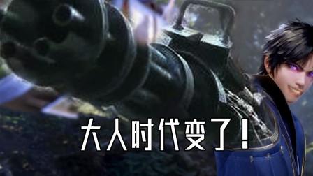 四川方言斗罗大陆:唐三越级大战70级魂帝,唐门渡劫加特林大显神威