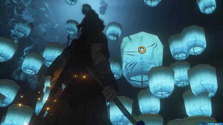 【冬瓜解说】《古剑奇谭3》全剧情娱乐流程解说33-摆脱梦魂枝