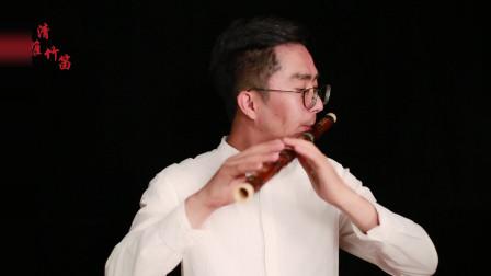清雅竹笛,第79课,练习双吐时有没有手指和舌头不协调的困扰?