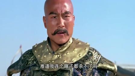 经典武侠:大将军身经百战雄踞一方,却败在一位50多岁的盲侠手上