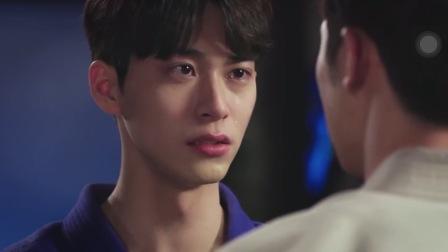 韩剧《你的目光所及之处》:最爱你的人,往往也伤你最深!