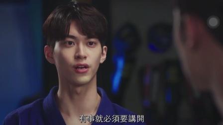 韩剧《你的目光所及之处》:泰周向姜国告白,却被姜国残忍拒绝!