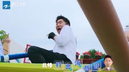 跑男:棍棒足球赛场面激烈,杨迪被打出海豚音,