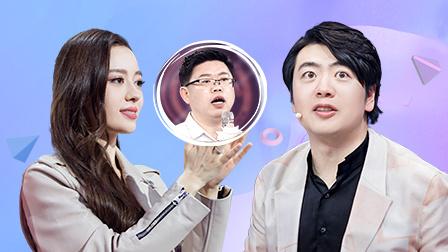 6月6日最强大脑第7季VIP版20200606第4期