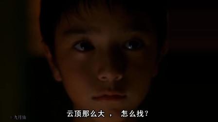 郭富城爱D博的性格,让他的孩子学会了T东西