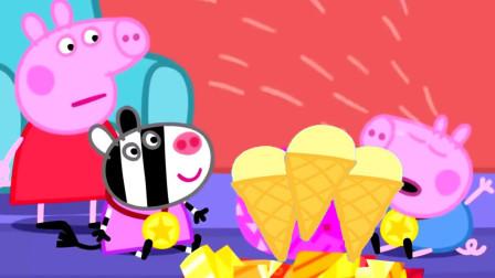 太好玩,小猪佩奇怎么卖冰淇淋?可是乔治吃最多吗?谁哭了呢?儿童启蒙益智趣味游戏玩具故事