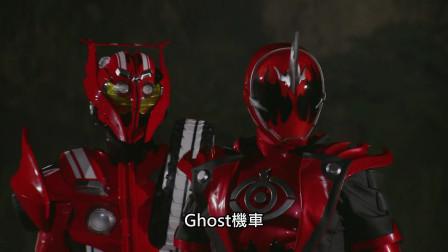 假面骑士Ghost&Drive剧场版丨超MOVIE大战 国语