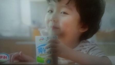 伊利纯牛奶 健康有活力 营养选伊利 30秒广告