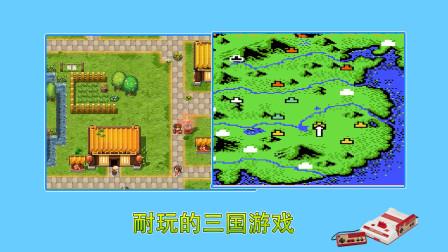 游戏回忆:FC主机上,这2款三国游戏很耐玩!