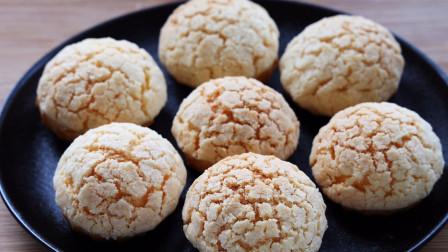 在家教你做酥皮泡芙,做法简单,低油低糖,吃一口就停不下来!