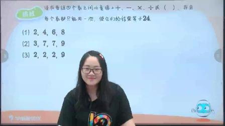敏学第13讲挑战