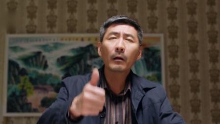 《最美的乡村》卫视预告第1版:那文斌暴怒请求辞职,三力发疯意欲杀人