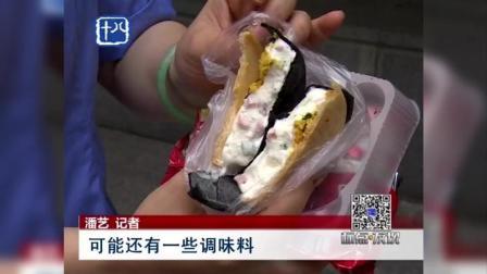 """南京:小龙虾孜然肉松混入,这些""""网红冷饮""""真的安全吗?"""