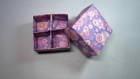 手工折纸,分隔收纳盒的简单折法,实用又漂亮