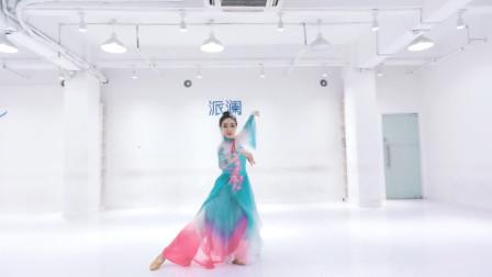 花为裙兮舞为裳,婉转灵动的古典舞《簪花记》,又如花仙子!