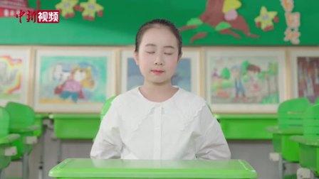 上海发布非接触式眼保健操