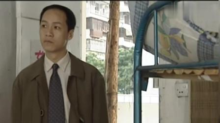 不要和陌生人说话:安嘉和找到湘南住处,湘南正在跟一个男人聊天