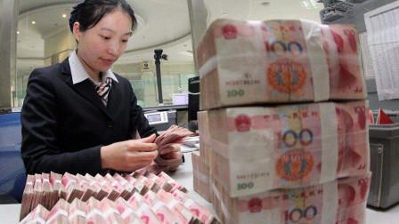 收益比理财更高!在银行这样存钱,老百姓的钱袋子又要鼓起来!