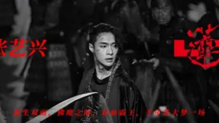 张艺兴同名主打曲《莲》MV 中国风式M-pop演绎一场千年前的英雄故事!
