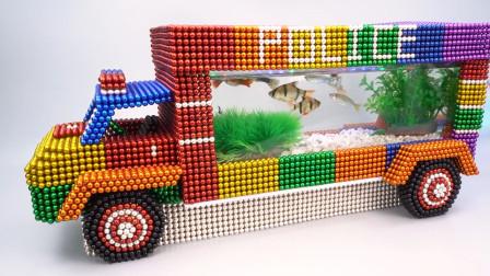国外小伙用磁球制作汽车鱼缸,外形是汽车里面放着鱼缸