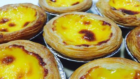 蛋挞的家常做法,步骤详细,方法简单,外酥里嫩,比买的好吃