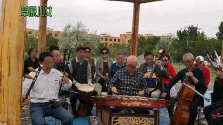 我至蒙古族乡去演奏