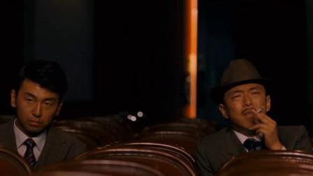 黄渤客串《黄金大劫案》,和雷佳音在电影院对暗号搞交接