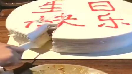 朋友买的生日蛋糕,一刀切下去,这是有惊喜的节奏?