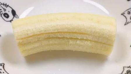 香蕉布丁,润肠通便,香香甜甜宝宝很爱吃