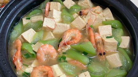 丝瓜别再烧汤了,加块豆腐,我家一周至少吃3次,比吃肉还过瘾