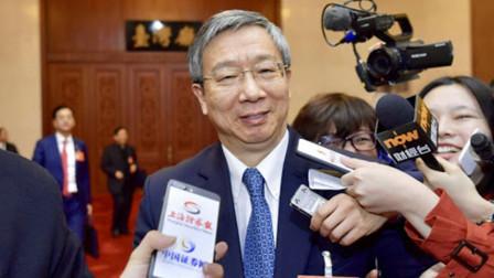 """美国外债累累,大规模疯狂印钞,对比中国央行是这样""""应对""""的!"""