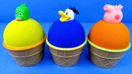 彩泥冰淇淋魔力72变儿童益智玩具,循环创意激发宝宝色彩创造力!