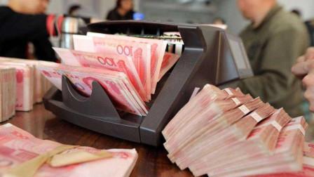 存款还能谈价格?去银行存一个亿,行长会欢迎你吗?