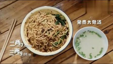 舌尖上的中国-重庆小面,美味可口,香辣诱人