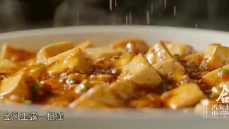 舌尖上的中国-贵州遵义的特色美食-羊肉粉,鲜辣美味