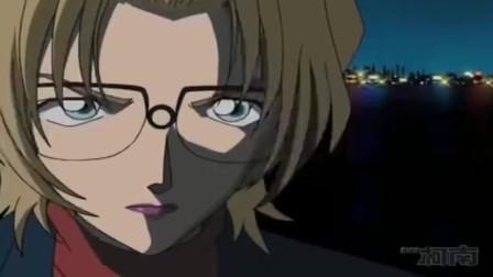 名侦探柯南:朱蒂遇见组织的千面魔女,两个高智商女人的对决