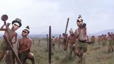 三毛从军记黑人抬棺BGM,斧头帮老大直呼专业