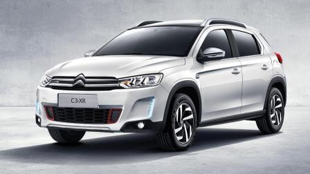 新款雪铁龙C3-XR上市 售10.88-17.18万元.