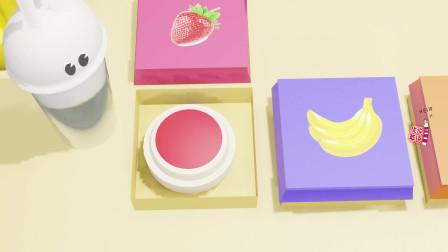 兔子杯去蛋糕店买水果蛋糕,吃完后就可以变成水果的颜色
