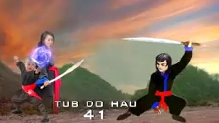 苗族故事 41 tub do hau 41集