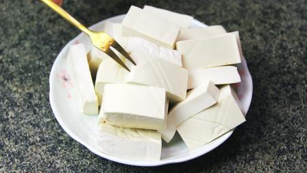 豆腐家常简单做法,不红烧不麻婆,一出锅就抢光了