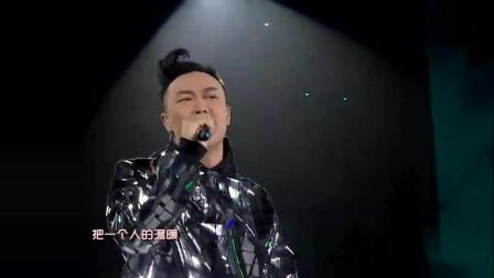 陈奕迅《爱情转移》被奉为乐坛传奇,再次演唱,瞬间又火到爆棚!