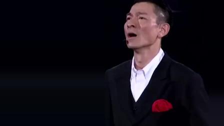 天王刘德华一首《谢谢你的爱》,无限感激一路陪伴的粉丝,真好