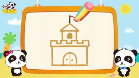 《宝宝巴士神奇简笔画》城堡 一看就会画的简笔画沙滩城堡