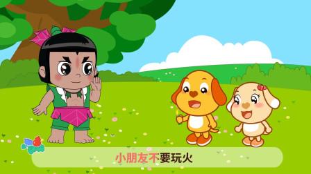 葫芦娃儿歌:小火娃 小朋友们知道小火娃是谁吗