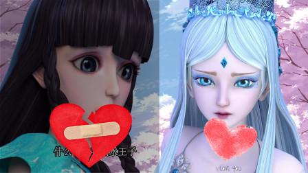 试玩叶罗丽卡牌,冰公主PK王默,你更喜欢谁?