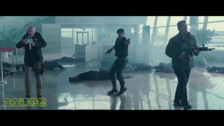 敢死队2:一队高大威猛的特种兵把恐怖分子吊打,场面劲爆了!