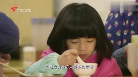 老广的味道:一碗肠粉加豆浆,是龙门人最爱的早餐,入口软糯香浓回味无穷